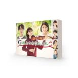 G Senjou No Anata To Watashi Blu-Ray Box