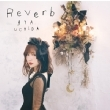 Reverb 【初回限定盤】(+DVD)