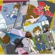 忍☆すぱいちゅ 【Btype 初回限定盤】(+DVD)