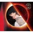 月と太陽と君の歌 【太陽盤(Type-B)】(+DVD)