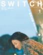 SWITCH Vol.38 No.1 特集 佐内正史 無限の写真家