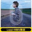《Loppi・HMV限定盤 トートバッグ(HMV special color)付きセット》 0 【初回限定盤B】(+DVD)