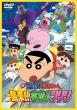 Eiga Crayon Shinchan Shuurai!!Uchuujin Shiriri