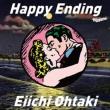 Happy Ending 【完全生産限定盤】(アンコールプレス/アナログレコード)