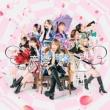 恋愛ランチ 【Type-A】(+DVD)