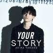 MY STORY 【DVD付A盤】