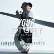 MY STORY 【CD ONLY盤】