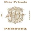 Dear Friends (7インチシングルレコード)