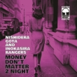 Money Don' t Matter 2 Night / 恋人はワイン色 (追加プレス/7インチシングルレコード)