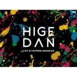Official Hige Dandism One-Man Tour 2019 @ Nippon Budokan