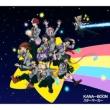 スターマーカー 【期間生産限定盤】(+DVD)
