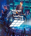 NAO-HIT TV Live Tour ver12.0〜20th-Grown Boy-みんなで叫ぼう!LOVE!!Tour〜 (Blu-ray)