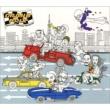 グランプリ 【完全生産限定盤】(2枚組アナログレコード)