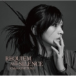 REQUIEM AND SILENCE 【初回限定盤】