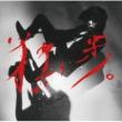 宮本、独歩。 【初回限定612バースデーライブatリキッドルーム盤】(CD+DVD)