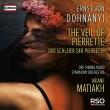 『ピエレットのヴェール』全曲 アリアーヌ・マティアク&ウィーン放送交響楽団