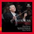ツァラトゥストラはかく語りき、ブルレスケ マリス・ヤンソンス&バイエルン放送交響楽団、ダニール・トリフォノフ