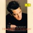 交響曲全集(1960年代)、ヴァイオリン協奏曲 ヘルベルト・フォン・カラヤン&ベルリン・フィル、クリスチャン・フェラス(5SACD)(シングルレイヤー)
