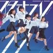 青春の花/スタートライン 【初回生産限定盤B】(+DVD)