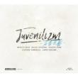 Juvenilizm-青春主義-【Limited盤】