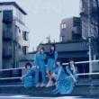 水生 【蒼盤】(+DVD)