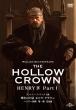 嘆きの王冠 ホロウ・クラウン ヘンリー四世 第一部 【完全版】