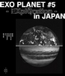 EXO PLANET #5 -EXplOration-in JAPAN (Blu-ray)