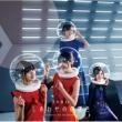しあわせの保護色 【初回仕様限定盤 TYPE-B】(+Blu-ray)