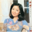 熱唱!テレサ・テン『東京夜景』 【完全生産限定盤】(アナログレコード)