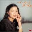 心にのこる夜の唄 【完全生産限定盤】(アナログレコード)