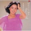 ジェルソミーナの歩いた道 【完全生産限定盤】(アナログレコード)