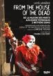 『死の家から』全曲 カストルフ演出、シモーネ・ヤング&バイエルン国立歌劇場、ピーター・ローズ、ボー・スコウフス、他(2018 ステレオ)(日本語字幕付)
