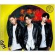 SINGULARITY 【初回限定盤A】(CD+DVD)