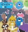 Blu-ray ぼのぼの 15