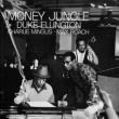 Money Jungle (180グラム重量盤レコード/Tone Poets)