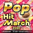 2020 Pop Hit March
