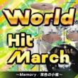 World Hit March