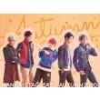 MANKAI STAGE『A3!』〜AUTUMN 2020〜【Blu-ray】