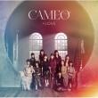 CAMEO 【通常盤 Type-D】