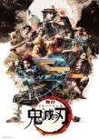 舞台「鬼滅の刃」【完全生産限定版】Blu-ray