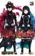 双星の陰陽師 21 ジャンプコミックス