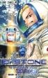 Dr.STONE reboot:白夜 ジャンプコミックス