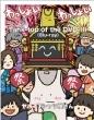 Tank-top of the DVD III (Blu-ray)