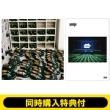 《同時購入特典付き》 『健全な社会』+LIVE DVD『日本武道館 「一本」』