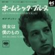 Subterranean Homesick Blues / She Belongs To Me【日本独自企画盤】 (ピンクカラーヴァイナル仕様/7インチシングルレコード)
