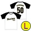 阪神タイガース風ベースボールTシャツ Lサイズ