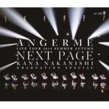 アンジュルム 2019夏秋「Next Page」〜中西香菜卒業スペシャル〜 (Blu-ray)
