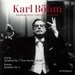 ドヴォルザーク:交響曲第9番『新世界より』、ブラームス:交響曲第4番 カール・ベーム&バイエルン放送交響楽団(1958、1965)(2CD)