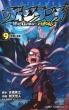 ヴィジランテ 9 -僕のヒーローアカデミアILLEGALS-ジャンプコミックス