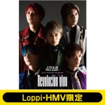 《Loppi・HMV限定 アクリルキーホルダー5個付きセット》 BULLET TRAIN ARENA TOUR 2019-2020 Revolucion viva
